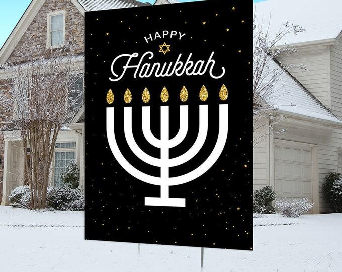Hanukkah lawn sign design, Digital file only, Hanukkah yard sign, Party Lawn Decorations, outdoor decorations, Holiday outdoor decor,