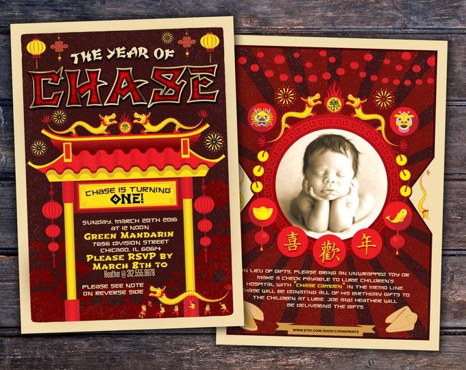 ANY AGE, Chinese New Year Invitation //  Asian Invitation // Chinese invitation // Chopsticks //fortune cookie, birthday invitation, party