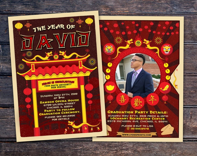 Graduation Party Invitation, Chinese, Asian, invite, party, class of 2018, grad, graduate, graduation invitation,fortune cookie