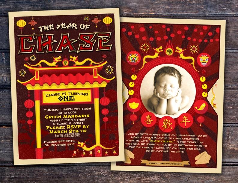 ANY AGE Chinese New Year Invitation //  Asian Invitation // image 0