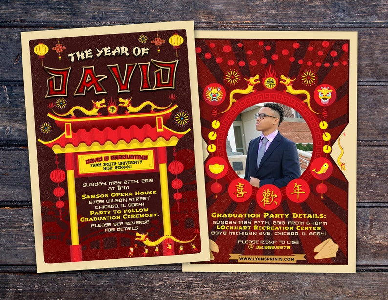 Graduation Party Invitation Chinese Asian invite party image 0