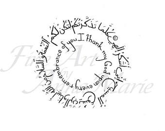 Bilingual Calligraphy Greeting Card (1)