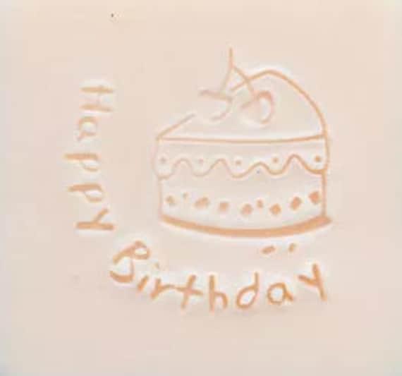 Super Cake Soap Stamp Happy Birthday Cake Mold Acrylic Soap Stamp Etsy Personalised Birthday Cards Sponlily Jamesorg