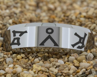 8mm Beveled Tungsten Carbide Band Stargate Design Ring-Free Inside Engraving And Free US Shipping