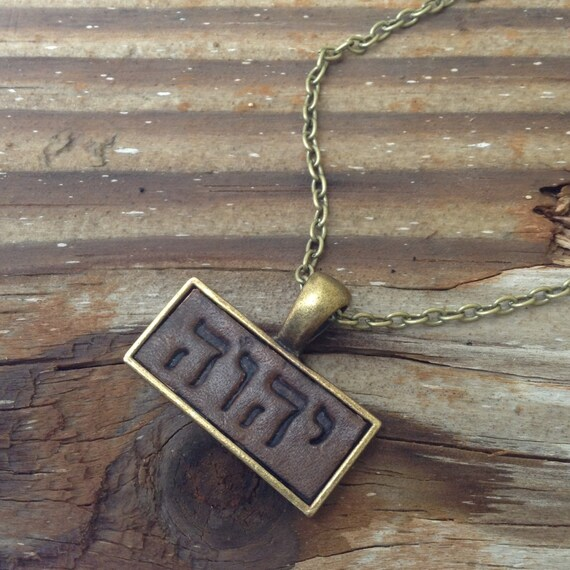 "JW Leather Tetragrammaton  Pendant,  Pendant, Antique brass setting and 18"" chain. Great gift!  Blue velvet gift pouch included. #31"