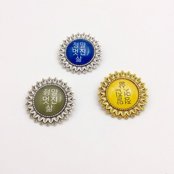 "Leaf Circle Korean Best Life Ever Pin, Blue Velvet Gift Bag! Approx. 1.25""  Silver or Gold tone."