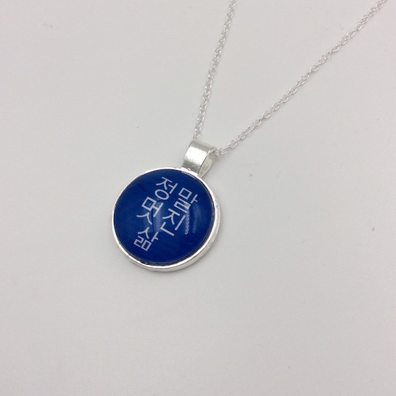 JW Korean Best Life Ever Circle Pendant, Available in Blue, Yellow, or Olive. 20mm glass in Blue velvet gift bag.