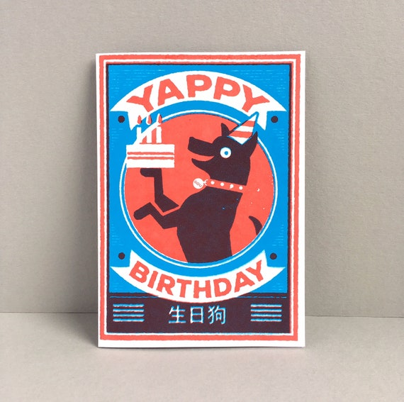 Dog Birthday Card Funny Pun Mom