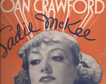 Joan Crawford, All I Do is Dream of You, Sadie McKee, Vintage Sheet Music, Vintage Movie, Hollywood Movie Star, Home Decor, Song, Lyrics