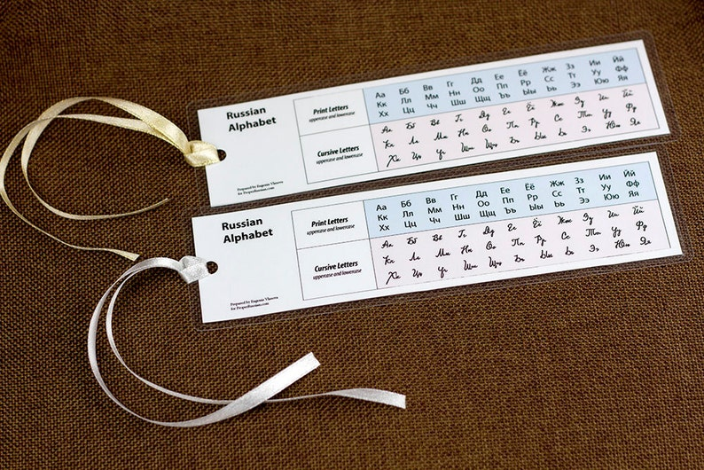 Russian Alphabet Bookmark Handwriting and Print Free Shipping image 0