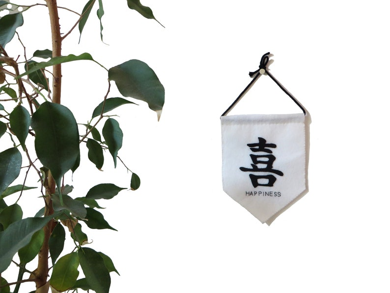 Happiness sign in Chinese wall decor in felt handmade image 0