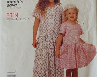 McCall's Stitch N Save 8019 Sz 7-14 Vintage 1996 UNCUT