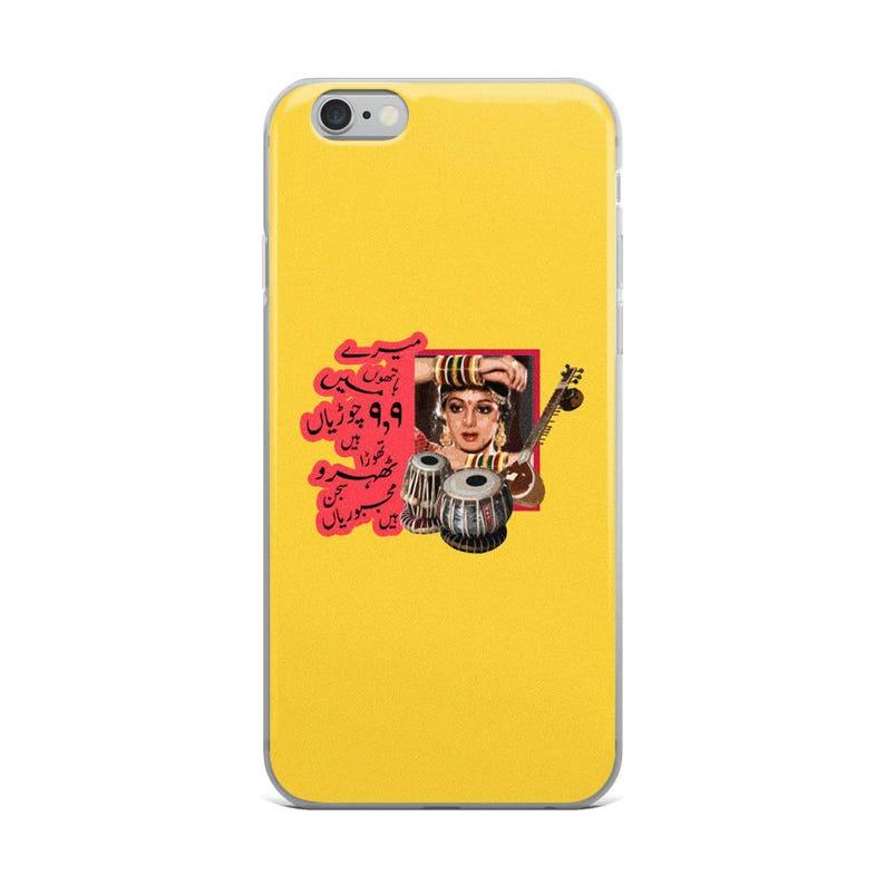Bollywood iPhone X Case Typography Sri Devi Urdu Choorian