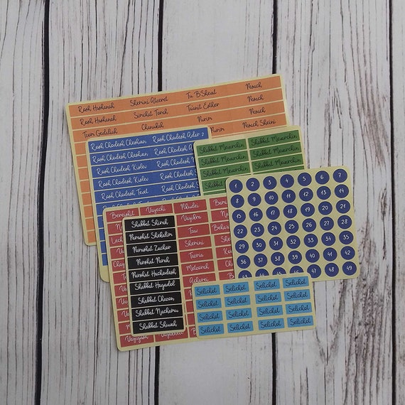 Jewish Calendar Parsha Chagim Yom Tov Rosh Chodesh Selichot And Special Shabbat Small Planner Stickers