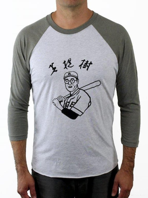 Kaoru Betto Japanese Baseball Shirt The Dude S Shirt Etsy
