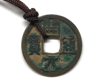 Antique Chinese Old Coin, Authentic Antique Chinese Old Coin Adjustable Brown Cord Necklace, Tang Dynasty Bronze Money 621 A.D. - 907 A.D.