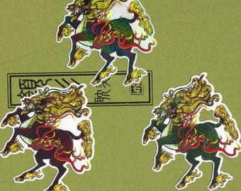 8x8cm Kirin stickers