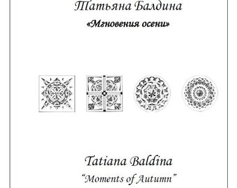 PDF Digital Download Album With Hand Drawn Chip Carving Patterns Book Of Wood Working Beginners