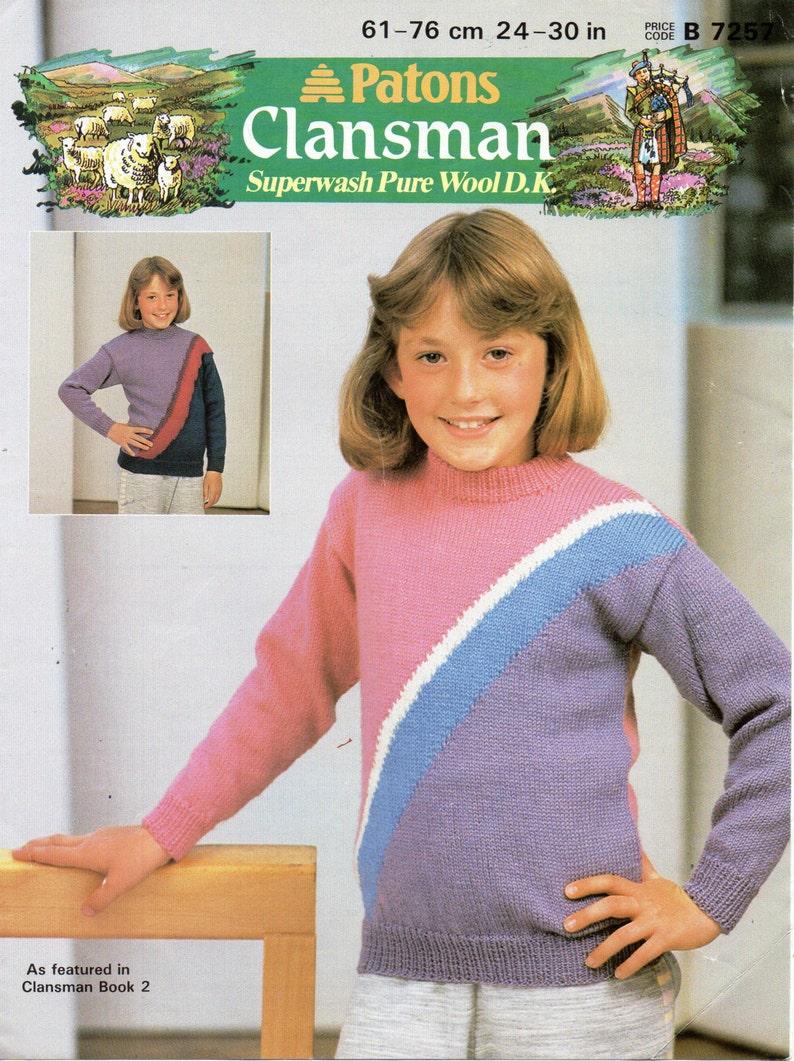 0147c5cf8839 Vintage childrens sweater knitting pattern pdf girls striped