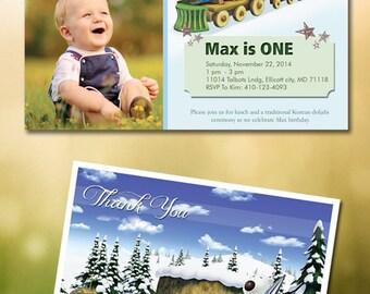 pororo invitation etsytrain invitation \u2013 pororo train invitation train party invites \u2013 free train thank you note
