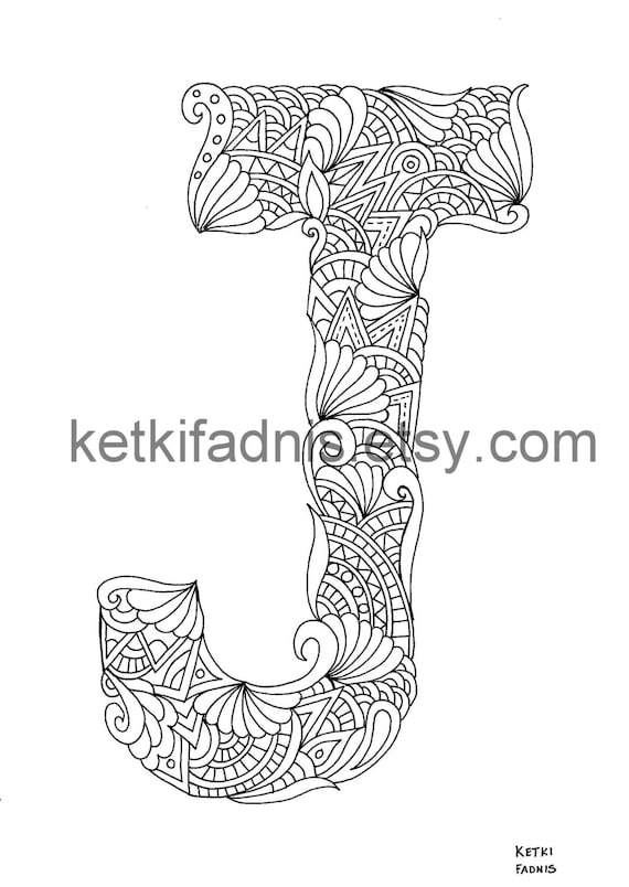 Letter J Coloring Page Instant Pdf Download Alphabet Etsy