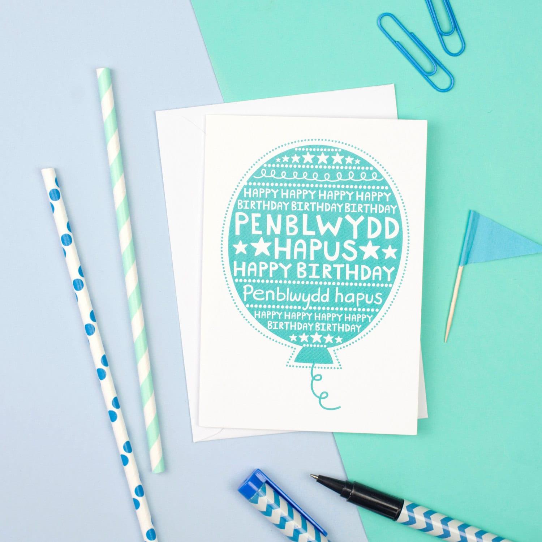 Welsh Language Birthday Card
