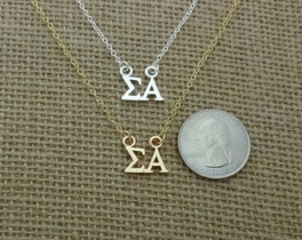 Sigma Nu Sweet Heart Vertical Silver Necklace with a 18 Silver Chain SN-P001