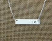 Tau Beta Sigma Sorority Bar Necklace, Sorority Jewelry Necklace, Sorority Gift Idea, Sorority Little Big Gift Idea