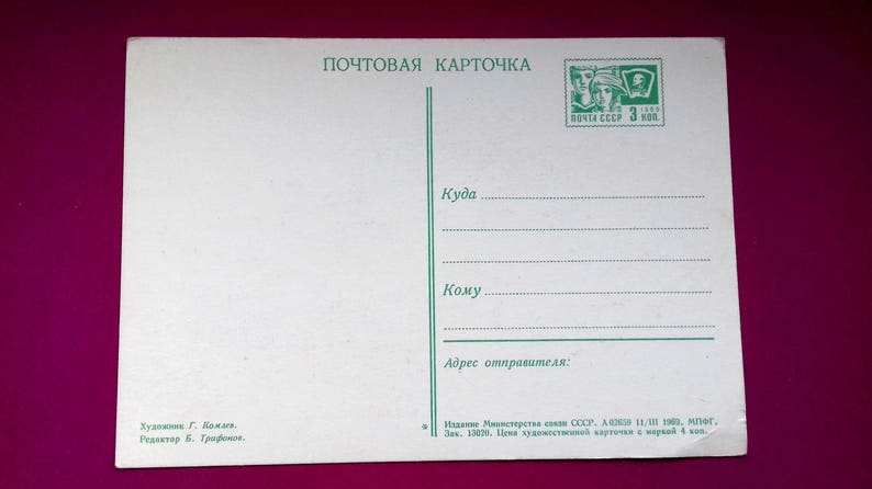 May Day Unused postcards 1969 Postcard by G Spring and Labor Day 1st of May Soviet Holidays Komlev