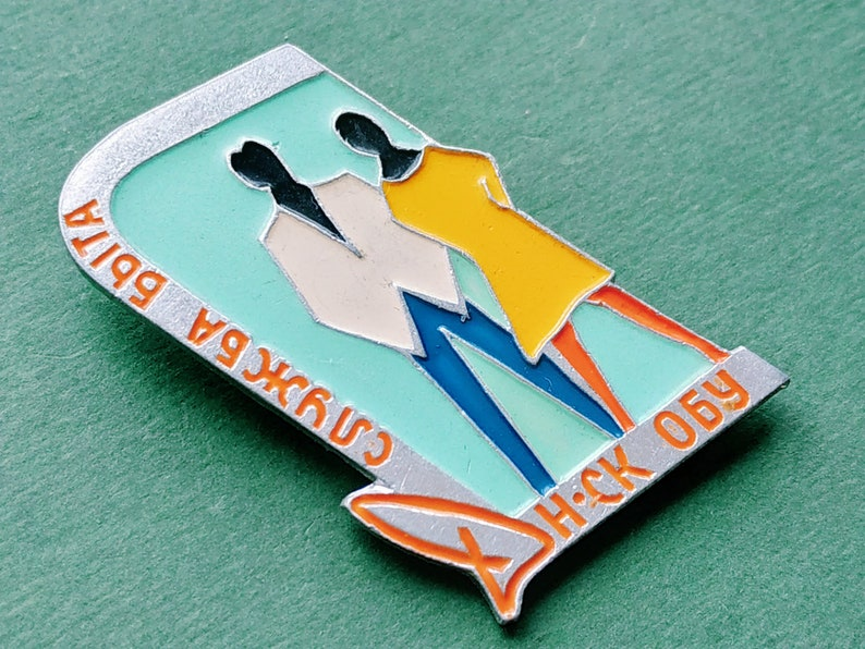 RARE Vintage collectible soviet pin badge 1970s Fashion Men Made in USSR Women Pin
