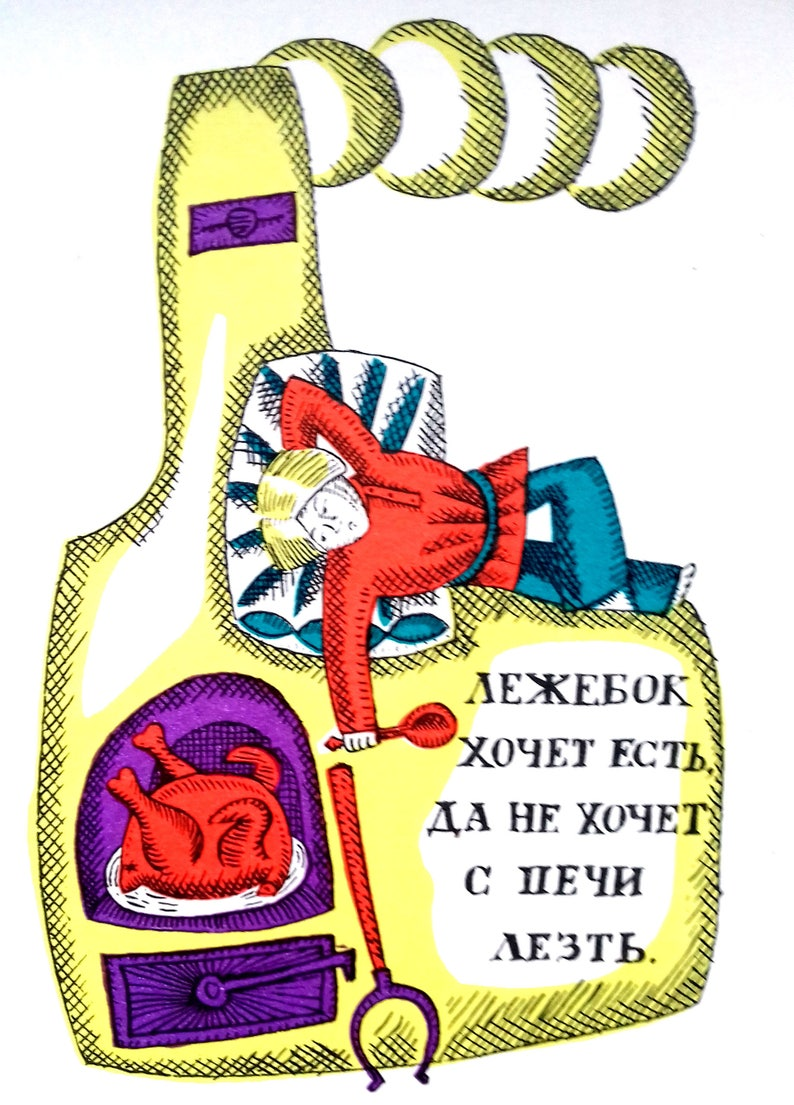 Romadin Russian proverbs Illustrator by M Unused postcard Postcard 1973.