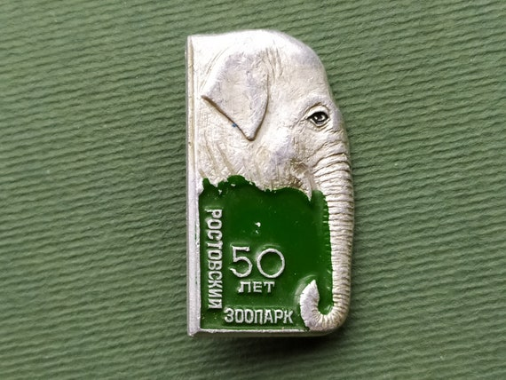 1980s Pin Soviet Badge Vintage collectible badge Animal Cute Made in USSR 80s Elephant