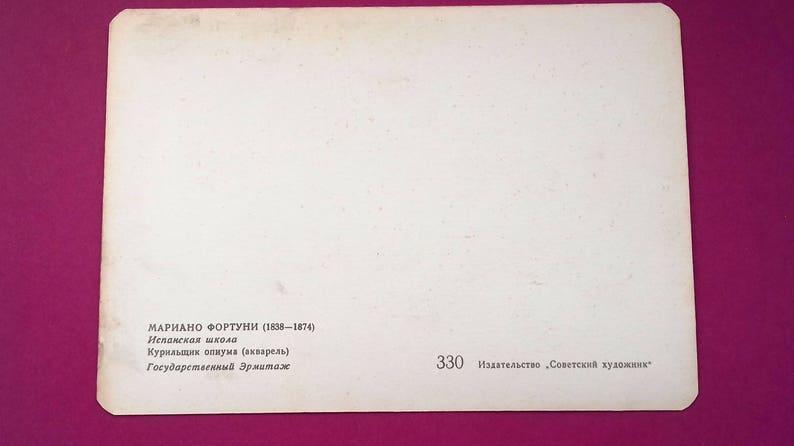 50-60ss Vintage Postcard Mariano Fortuni Opium smoker