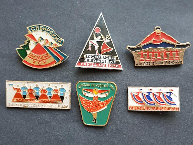 Russian folk art badge - RARE Russian folk dance, choir  Pick from set   Vintage collectible badge, 1980s