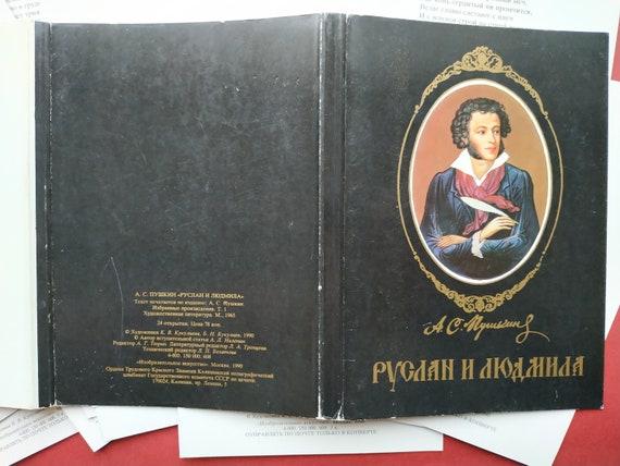 1990 illustrations by K Palekh Pushkin Set of 24 Vintage Soviet Postcards Ruslan and Ludmila Kukuliev Tale of A