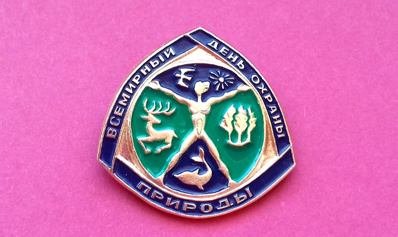 animals Made in USSR Soviet Vintage Pin Vintage metal collectible badge Man Day of Nature Protection Pin 1980s Trees