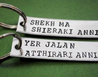Dothraki Keychain Etsy