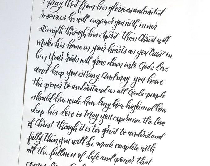 11x14 inch Ephesians 3:16-19