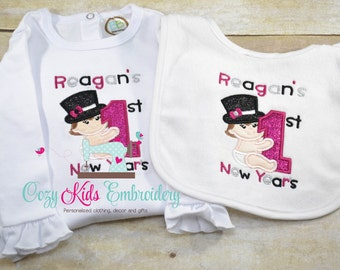 First New Year bodysuit bib girl boy baby infant toddler kid child embroidery applique personalized mongram custom name