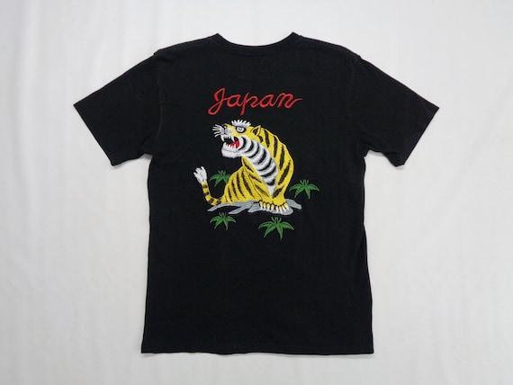Sukajan Shirt Japanese Sukajan T Shirt Sukajan So… - image 1