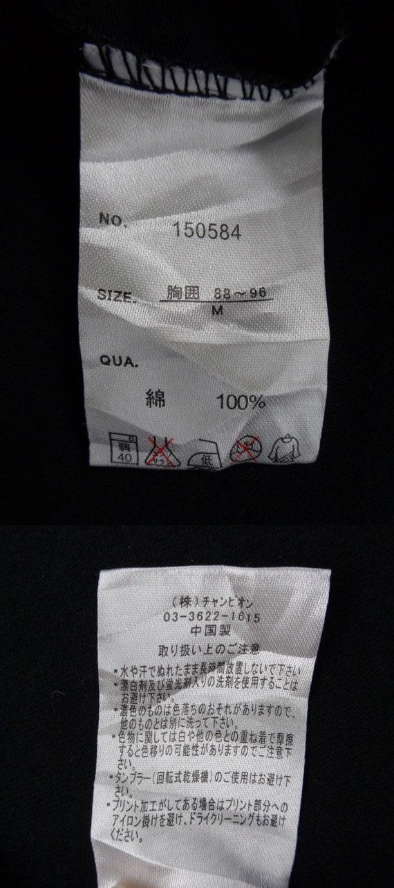Sukajan Shirt Japanese Sukajan T Shirt Sukajan So… - image 7