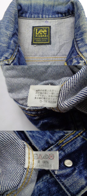 Lee Jacket Distressed Vintage Lee Riders Jeans Ja… - image 7