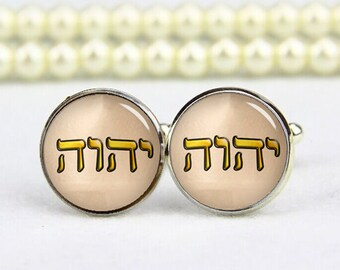 Jehovah's Name, tetragrammaton cufflinks, god cufflinks, yahweh cufflinks, personalized cufflinks, custom wedding cufflinks, groom cufflinks