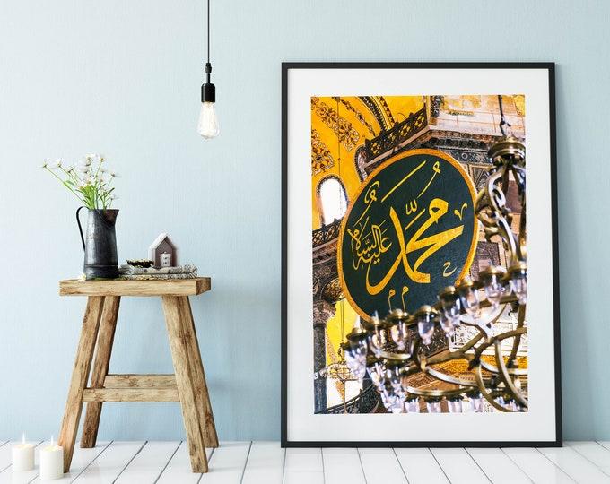 Photographie Fine Art de la mosquée Aya Sofya d'Istanbul en Turquie - Toile Photo d'Istanbul - Turquie