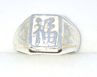 New Handcraft 925 Solid Sterling Silver ring band with Square Shape and Rich or Successful Chinese Letter