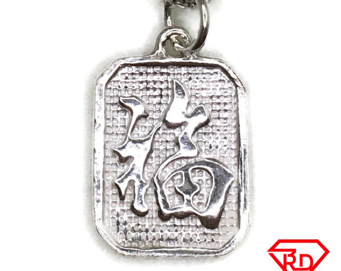 Fortune chinese rectangle pendant & free chain white gold on silver