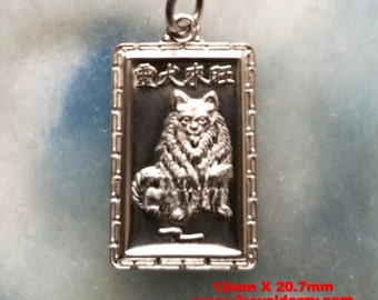 Chinese Zodiac Horoscope 999 fine Silver Rectangle Year of Dog Pendant charm Small