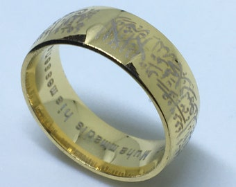8 . 0 mm Brand New Yellow Gold Plated with both inside and outside Writings  on Stainless Steel ring band