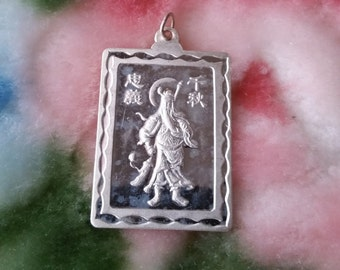 Courageous Lord Guan Yu / Guan Gong God of War 925 Anti Tarnish Rectangle Pendant Charm