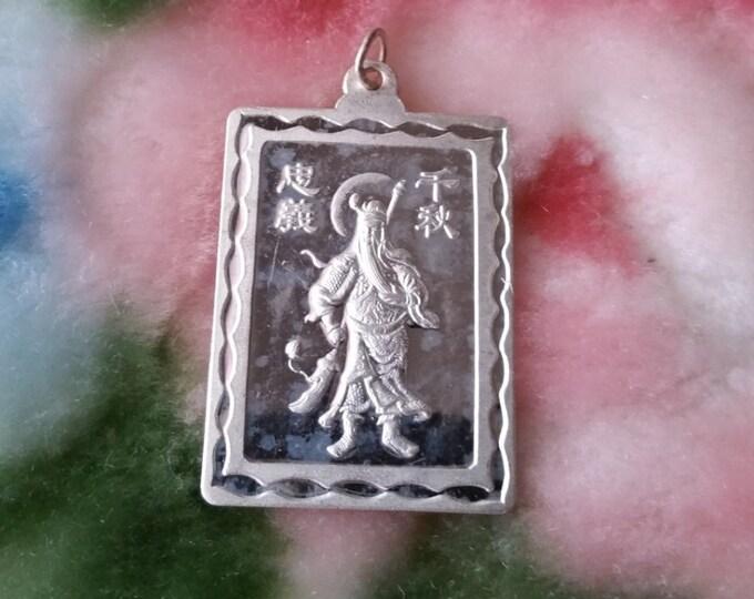 Courageous Lord Guan Yu / Guan Gong God of War 925 Anti Tarnish Rectangle Pendant Charm